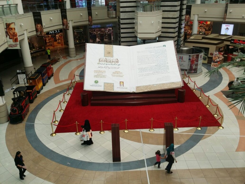 World's largest book (2)