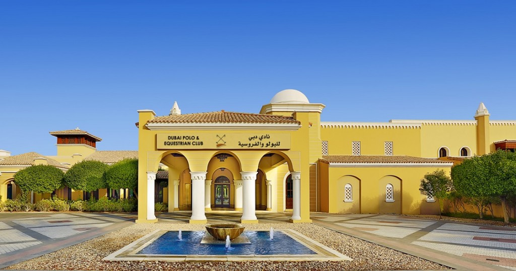 Dubai Polo & Equstrian Club